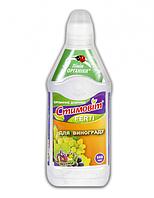Органическое удобрение на основе биогумуса Для винограда, смородины, малины (500 мл, 10 шт/уп)