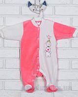 Комбинезон для малыша Татошка 15306 велюр розово-молочный 62