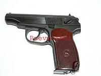 Пистолет пневматический МР- 654К новая версия