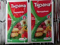 Протравитель семян Тирана 15 мл качество защита растений от вредителя качество