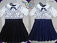 Детское платье школьное