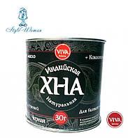Хна Viva henna для биотату и бровей, черная 30гр, фото 1