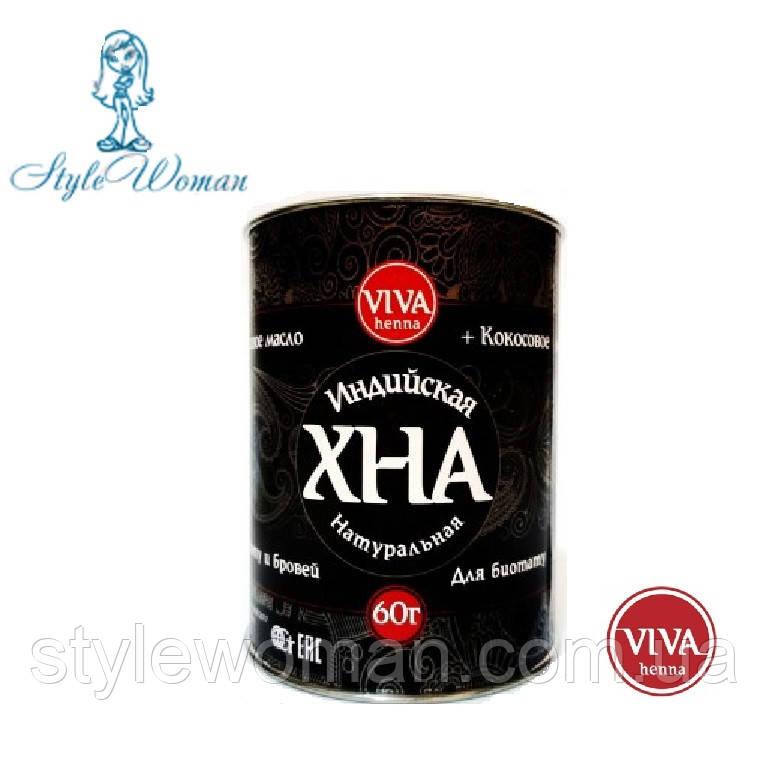 Хна Viva henna для биотату и бровей, черная 60гр
