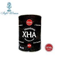 Хна Viva henna для биотату и бровей, черная 60гр, фото 1