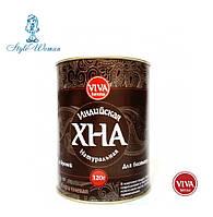 Хна Viva henna для биотату и бровей, коричневая 120гр