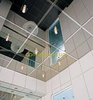 Зеркальный подвесной потолок в комплекте Панели 600х600 AL+ зеркальный профиль
