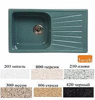 Кухонная гранитная мойка Fosto 810*460