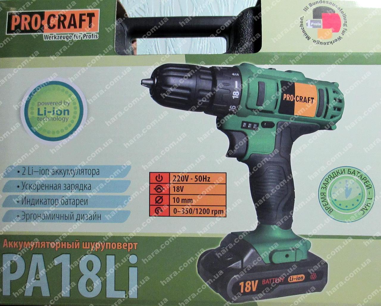 Шуруповерт аккумуляторный Procraft (18 В литиевый)