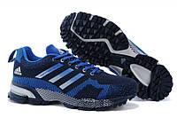 Кроссовки Adidas Marathon 10 . беговые кроссовки адидас, кроссовки мужские, магазин кроссовок