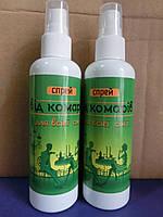 Спрей от комаров средство защиты от комаров 100 мл