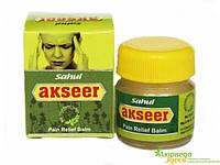 Бальзам (Akseer Balm) Sahul от 3 - шт. Содержат сильнодействующие болеутоляющие и противовоспалительные травы