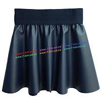 Юбка для девочек Al8770 экокожа 4 шт (6-9 лет)