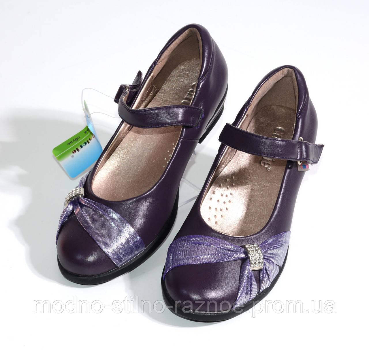 Туфли на девочку. 37-й - 23см