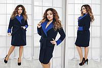 Пальто из кашемира больших размеров 3 цвета