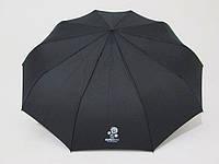 Мужской зонт  Серебряный дождь полный автомат, фото 1