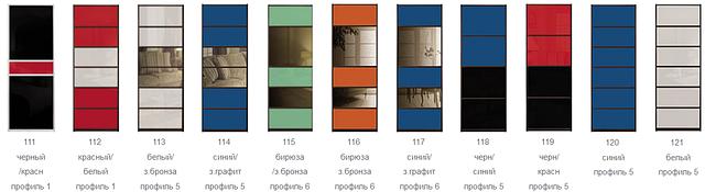ДВЕРИ к КОМБИНИРОВАННЫМ ФАСАДАМ из ГЛЯНЦЕВЫХ ЦВЕТНЫХ СТЕКОЛ и ТОНИРОВАННЫХ ЗЕРКАЛ ( двери №№ 100 ― 126 ) -1.