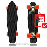 "Пенни борд Penny Cruiser Black ( 58 см; 22"" )"