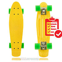 "Пенни борд Penny Cruiser Yellow ( 58 см; 22"" )"