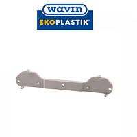 Планка установочная для сместителя WAVIN Ekoplastik PPR   Чехия