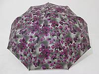 """Женский зонт облегченный полный автомат """"Romit Umbrella"""""""