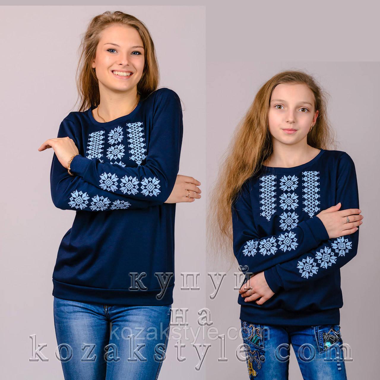 """Пара синіх трикотажних вишиванок """"Орнамент"""" для мами та доні"""