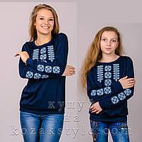 """Пара синіх трикотажних вишиванок """"Орнамент"""" для мами та доні, фото 1"""