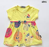 Летнее платье Lorinda для девочки. 74, 86 см (6, 18 мес)
