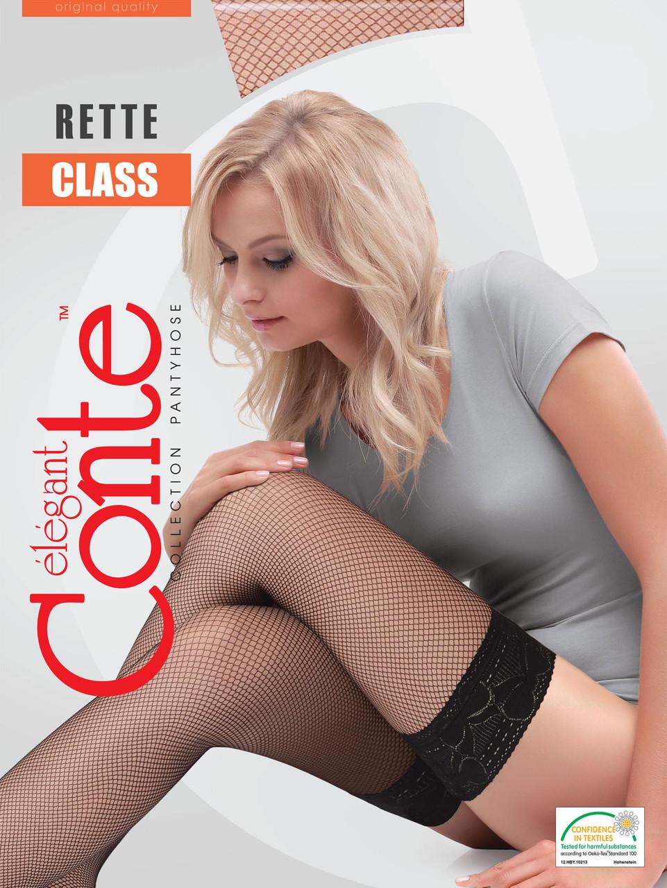Чулки в сеточку Conte Class Rette Micro