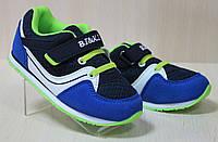 Детские кроссовки на мальчика ТМ BI&KI Том.м, фото 1