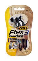 Одноразовые 3 лезвийные бритвенные станки BIC-3 Flex Comfort - 3 шт.