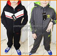 Детский спортивный костюм адидас, найк, поло, пума