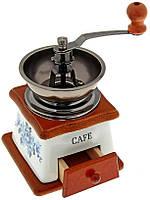 Кофемолка Жерновая KA-SF 002
