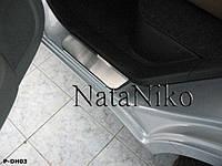 Накладки на пороги Premium Dаihatsu Terios 2008-