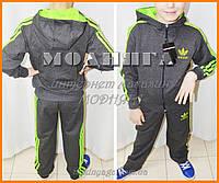 Детский спортивный костюм адидас с прямыми штанами