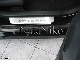 Накладки на пороги Premium Dаihatsu Materia 2008-
