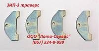 Лазы монтерские (когти) - комплектующие ЗИП-3 траверса