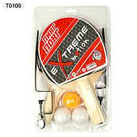 Теннис  настольный ракетки,шарик,перегородка на столпод слюдой T0108