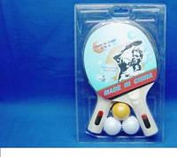 Теннис настольный 2 ракетки 3 мячика,T0103