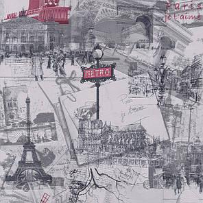 Обои На стену, винил, супер мойка, ВИНТАЖ, ПАРИЖ, серый, красный, 496411, 0,53*10м, фото 2