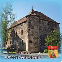 """Магніт квадратний """"Замок """"Сент-Міклош"""" 60х60 мм"""