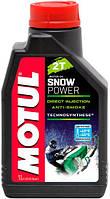 Масло MOTUL  2т для  снегоходов - 1 литр