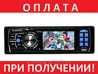 Автомагнитола KENWOOD 3016А (LCD 3'★USB★SD★FM★AUX★ГАРАНТИЯ★ПУЛЬТ)