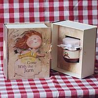 Подарочная книга с дизайном Гапчинской Унесенные джемом