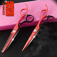 Ножницы KASHO комплект red&black
