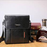 Мужская кожаная сумка. Модель 04269, фото 2
