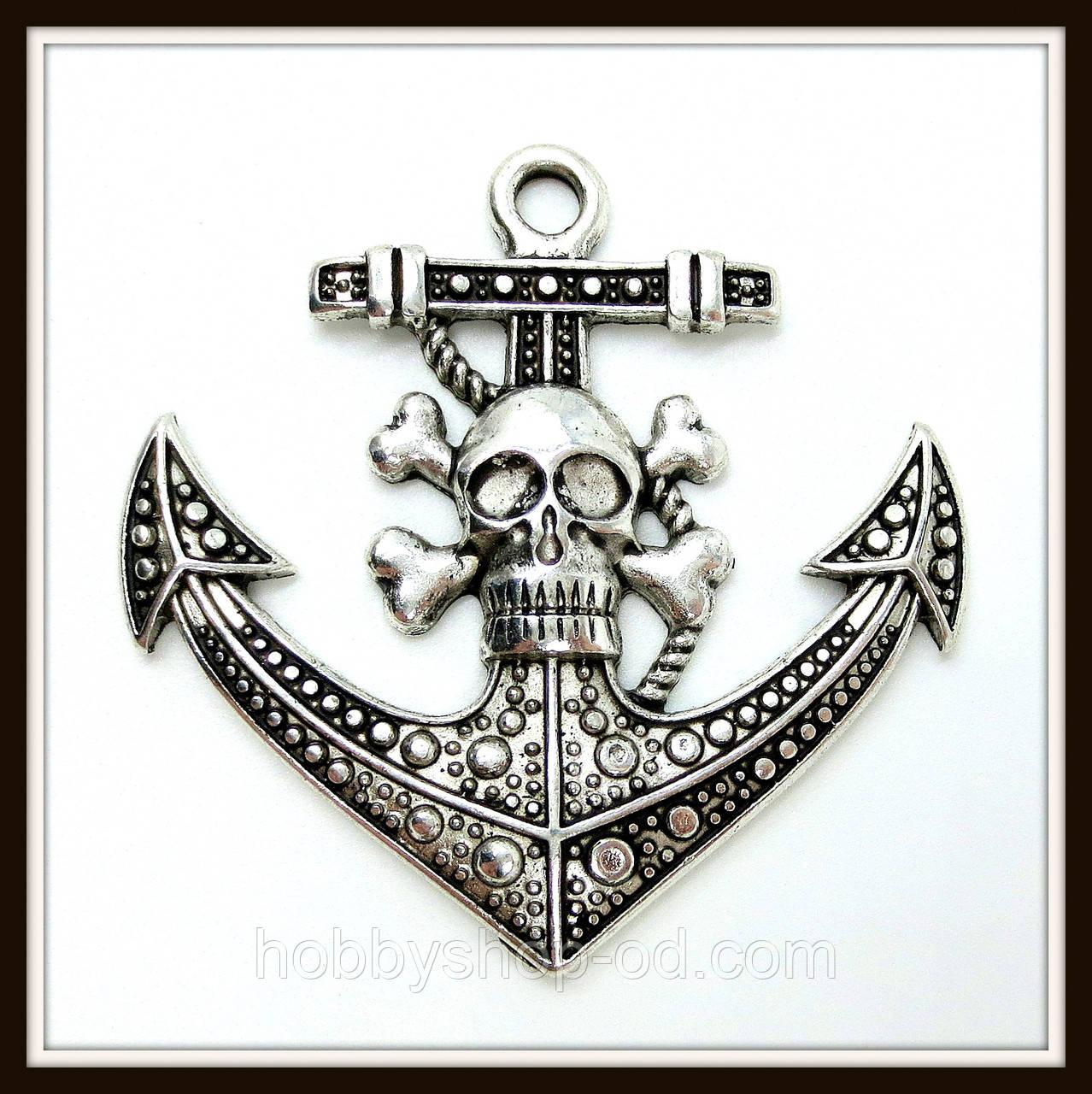 "Метал. подвеска ""якорь"" серебро (3,9х3,9 см) 1 шт в уп."