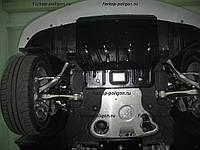 Защита картера BMW F01 750i 5,0D АКПП с-2009г.