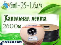 Капельная  лента STREAMLINE 6mil -25-1.6 л/ч , Нетафим (Израиль)