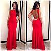 Женское вечернее платье в пол с камнями красное