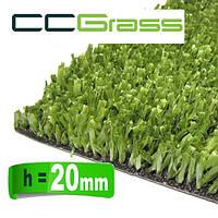 Искусственная трава для мини футбола CCGrass CE-20